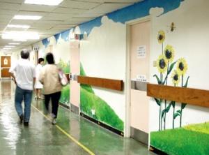 art-in-hospital
